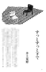 10月号⑤