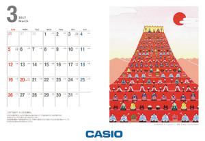 カシオ計算機株式会社 2017年オリジナルカレンダー 「Unique SAIJIKI/日本歳時記」3月4月担当(2017)