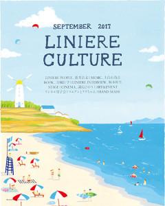 宝島社『リンネル』 LINIERE CULTURE 2017 SEPTEMBER 扉ページ イラスト(2017)
