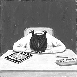 集英社小説すばる2018.4月号 『梅雨明けヤジオ』小野寺史宣著(2018)